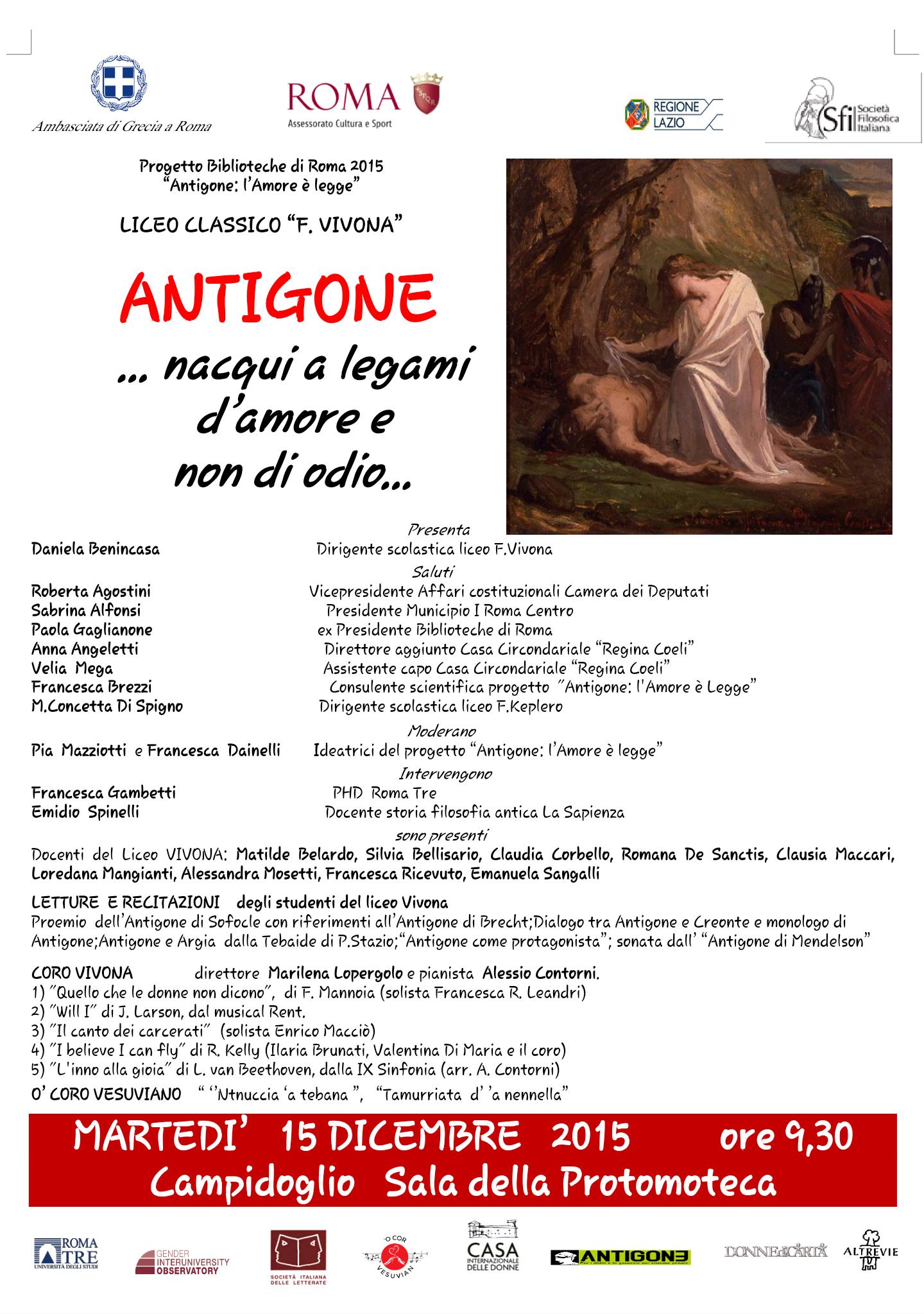 PROGETTO ANTIGONE